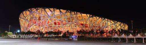 Stadio del cittadino di Pechino fotografia stock