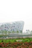 Stadio del cittadino di Pechino Fotografie Stock Libere da Diritti