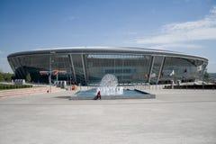 Stadio dell'arena di Donbass Fotografia Stock Libera da Diritti