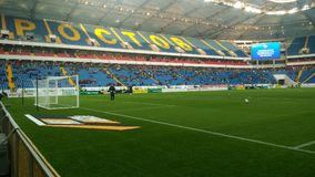 Stadio dell'arena di Rostov immagine stock