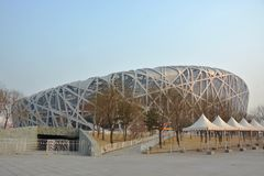 Stadio di cittadino di Pechino Fotografie Stock Libere da Diritti