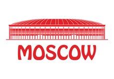 Stadio di football americano La Russia Fotografie Stock