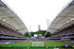 Stadio di Hong Kong Immagine Stock