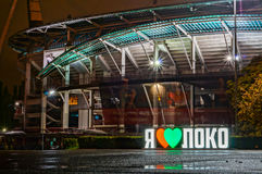 Stadio di Lokomotiv Mosca alla notte Immagini Stock