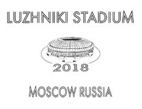 Stadio 2018 di Luzhniki Illustrazione di Stock