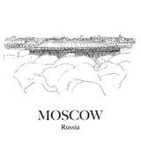 STADIO DI LUZHNIKI, MOSCA, RUSSIA: Vista panoramica allo stadio di sport di Luzhniki dalla piattaforma di osservazione vicino all Fotografia Stock Libera da Diritti