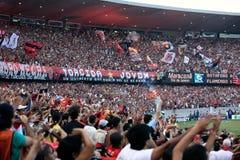 Stadio di Maracana Fotografie Stock Libere da Diritti