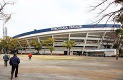 Stadio di Yokohama Fotografia Stock Libera da Diritti