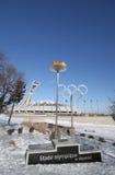 Stadio olimpico di Montreal Fotografie Stock