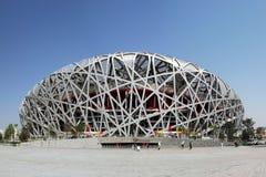 Stadio olimpico nazionale della Cina Immagini Stock Libere da Diritti