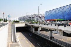 Stadio olimpico nazionale della Cina Immagini Stock