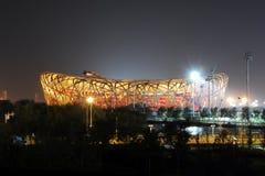 Stadio olimpico nazionale della Cina Fotografia Stock Libera da Diritti