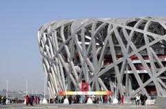 Stadio olimpico nazionale della Cina Fotografie Stock