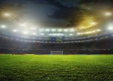 stadion Royaltyfri Fotografi