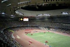 stadion Obrazy Royalty Free