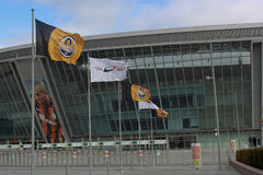 Stadion Donbass Arena lizenzfreies stockfoto