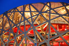 stadion för rede för beijing fågel nationell Arkivfoto