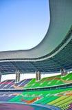 Stadion in Guangzhou Stockfotografie