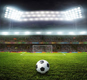 Stadion mit Fans Stockbilder