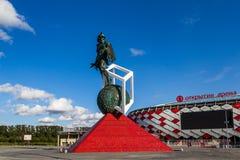 Stadionu futbolowego Spartak otwarcia arena Obraz Stock
