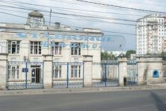 Chisinau dinamo stadium. Stadionul Dinamo is a multipurpose stadium in Chişinău, Moldova. In Soviet times it was the main stadium in the city, it is stock images