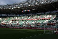 stadium Zdjęcie Royalty Free