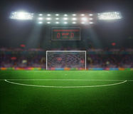 On the stadium. Royalty Free Stock Images