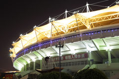 Stadium of amoy city night sight Stock Photos