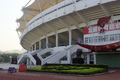 Stadium of amoy city Royalty Free Stock Photo