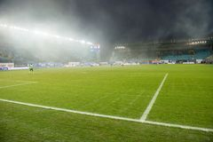 Stadium Arena Khimki Stock Photo