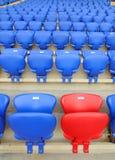 Stadium Chair Stock Images