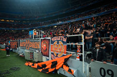 Stadium crowd ultras Royalty Free Stock Photo