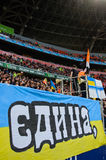 Stadium crowd ultras Royalty Free Stock Images