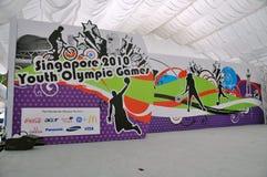 Stadium en achtergrond voor Olympische het embleemlancering van de Jeugd Royalty-vrije Stock Afbeeldingen