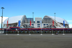 Stadium `Fisht` in the Sochi Olympic Park Stock Photo