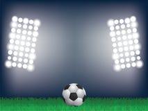 stadium futbolowy ilustracyjny wektor ilustracji