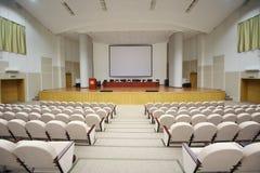 Stadium im Auditorium im Bundesland-Statistik-Service Stockfotografie