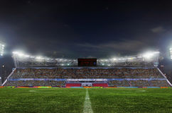 Stadium before the match Royalty Free Stock Photography