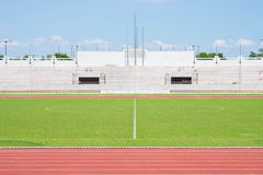 Stadium before the match. Of the tournament Royalty Free Stock Photo