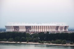 Stadium mundial 2018 construction. Postov-on-Don, 7 february 2017. The left bank of the Don river. Stadium mundial 2018 construction. 08 10 2017 Postov-on-Don Royalty Free Stock Photos