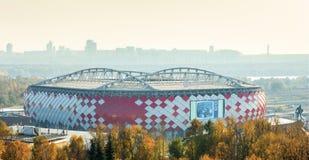 Stadium Spartak Royalty Free Stock Image