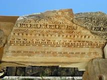 Stadium van het Grieks-Romeinse theater in Turkije Royalty-vrije Stock Foto's