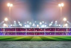 Stadium w światłach Fotografia Royalty Free