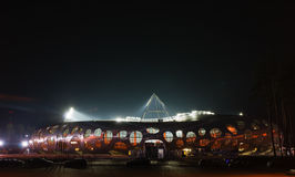 Stadium w Borisov Zdjęcie Royalty Free