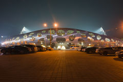 Stadium w Borisov Obraz Royalty Free
