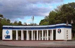 Stadium wymieniający po Lobanovskiy Zdjęcia Royalty Free