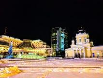 Stads†centrum ‹â€ ‹ Royalty-vrije Stock Afbeeldingen