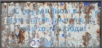 Stads- affischer för gata Arkivbilder