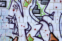 stads- grafitti Arkivfoton