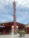 Stads pelare, Suphanburi, Thailand Arkivbilder